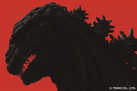 video call wallpapers godzilla japan