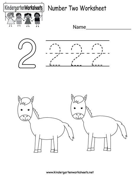 kindergarten number  worksheet printable  images