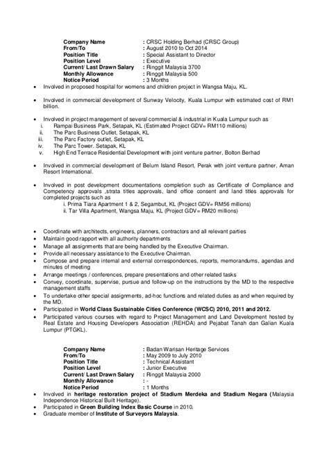 Last Salary In Resume 100 last salary in resume resume format for phd free resume exle and writing