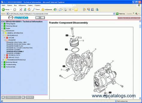online service manuals 2012 mazda cx 7 free book repair manuals mazda cx 7 2007 service manual pdf