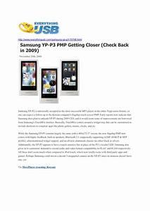 Samsung Yp P3 : samsung yp p3 pmp getting closer ~ Watch28wear.com Haus und Dekorationen