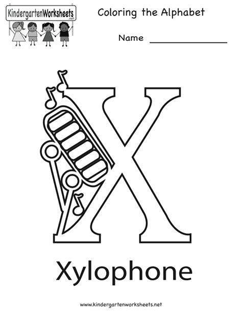 worksheet  preschoolers letter xx printables worksheet