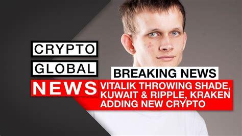 trading di bitcoin per ripple su kraken assistenza nelle opzioni binarie tra i servizi principali garantiti da un broker conto di trading valutario online