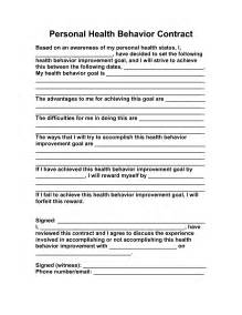 Health Behavior Contract Template