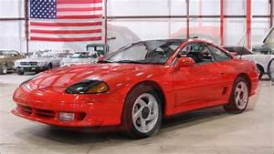 1992 Dodge Stealth