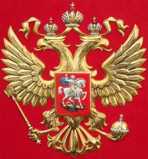 royal crown 6118 1 russian imperial crest russian history