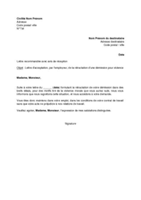 modèle lettre d intention exemple gratuit de lettre acceptation par employeur