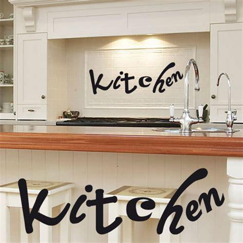 la cuisine simplissime stickers déco cuisine kitchen deco cuisine destock