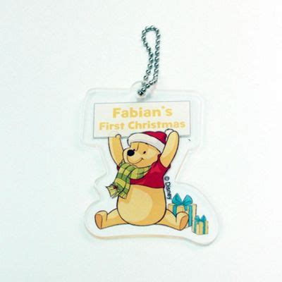 buy winnie  pooh   christmas personalised
