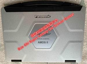 Aston Martin Amds Ii Diagnostic Tools Tester Astonmartin
