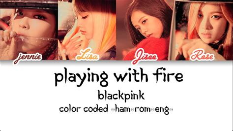 Play with Fire Song Lyrics