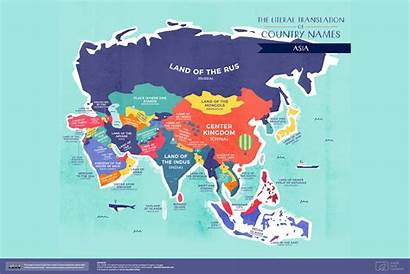 Names Country Asia Literal America Travel Favourite