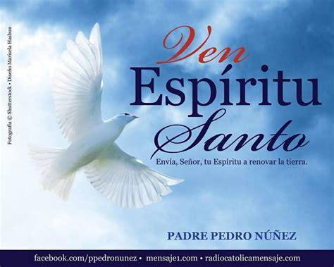 ven espiritu santo espiritu santo religion catolica