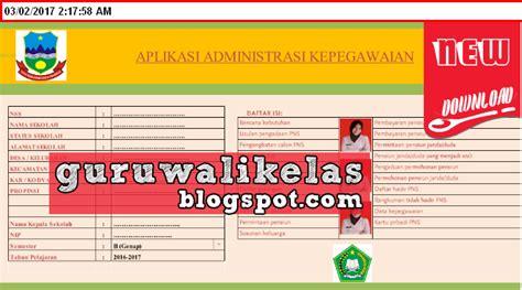 Download Aplikasi Administrasi Data Pegawai, Guru Dan