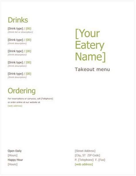 Free Take Out Menu Templates by Design Your Own Free Menu Template Pos Sector