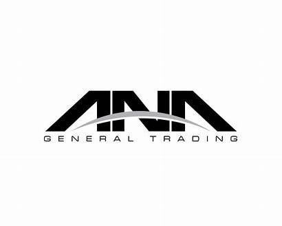 General Trading Company Merchandise Icon Winning Contest