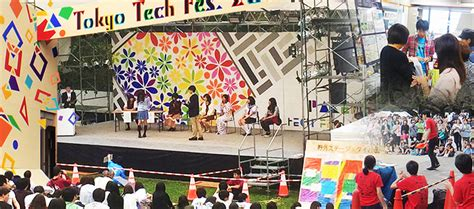 tokyo tech festival  education stories education