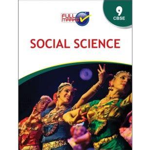 buy full marks guide  social science term