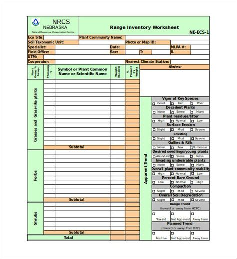 inventory templates excel