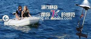 Hangkai 55lbs 12v Dc Thrust Electric Boat Trolling Motor