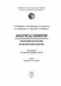 Pdf  Analytical Chemistry  Collection Of Lectures On