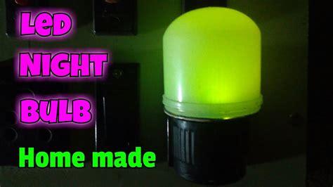 How Make Led Night Lamp Light