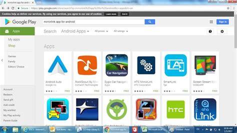 mirrorlink app for android lg mirrorlink application lg canada