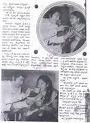Sobhan Babu Jayalalitha Marriage Pin Daughter  Sobhan Babu Jayalalitha Marriage