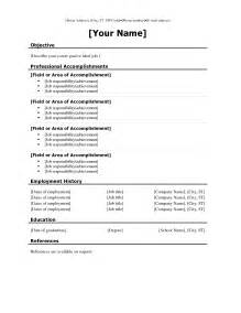 Work Resume Templates Experience Resume Template Resume Builder