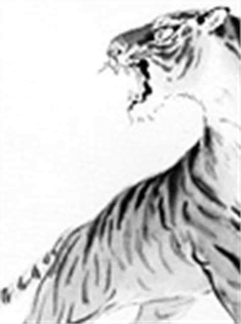 Japanese Tiger Design Book - Tiger Tattoo Designs