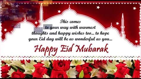 happy eid al fitreid mubarak wshes sms message  quotes whatsapp video youtube