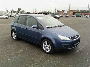 2005 Ford C