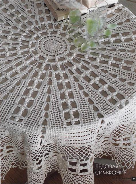 lace crochet tablecloth pattern crochet kingdom