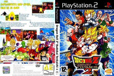 Dragon Ball Ps2 Capas Catalogadas