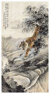 Chinese White Tiger Painting