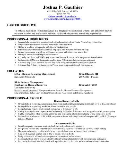 hr entry level skills for resume gauthier joshua 2011 hr resume 1