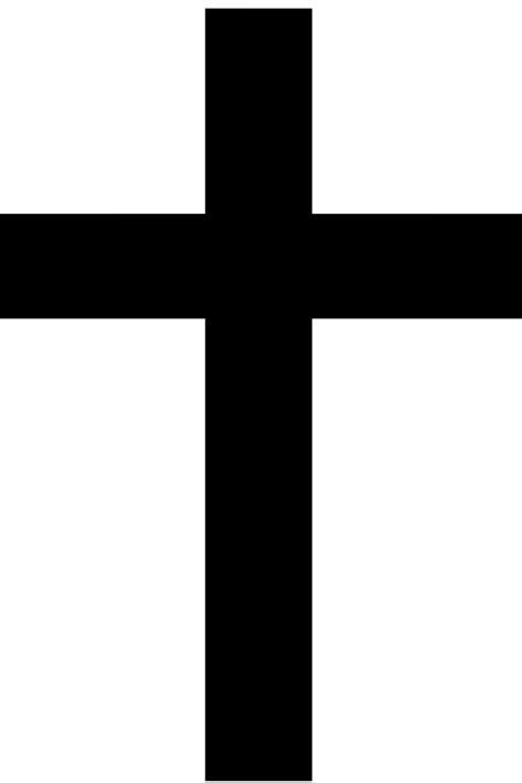 Catholic Cross Clip Art ClipArt Best