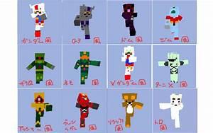 Minecraft Skin 0 Or All