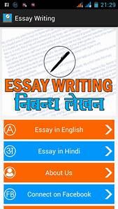 Short essay on diwali in english