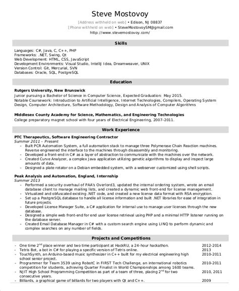 software engineer resume    word