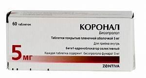 Для профилактики и лечения артериальной гипертонии показан сок