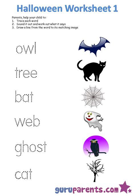 worksheets for preschool guruparents 518 | halloween worksheets image 1