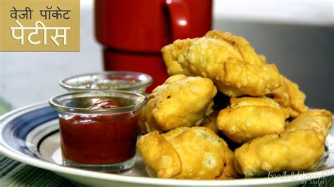 veg patties recipe  hindi easy fast food recipes