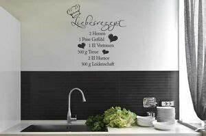 Sprüche Für Die Küche : wandtattoo wandsticker k che liebesrezept spr che ~ Watch28wear.com Haus und Dekorationen