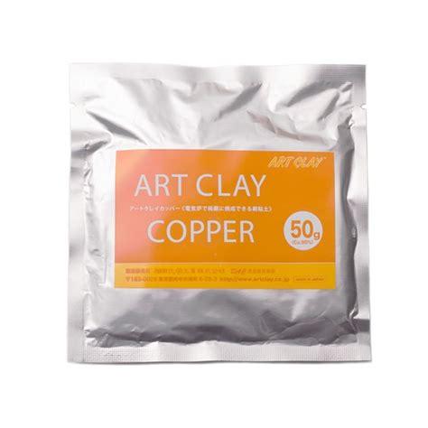 art clay copper  pack