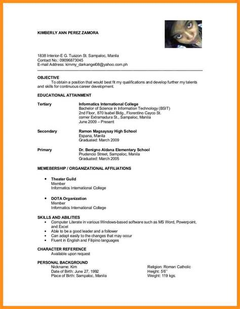 character reference of resume 28 images 7 character