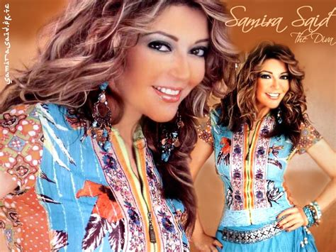 Beautiful Moroccan Singer, Samira Saeed