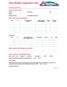 Free Printable Domino 39 S Job Application Form