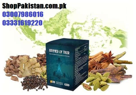 hammer of thor in pakistan hammer of thor capsules