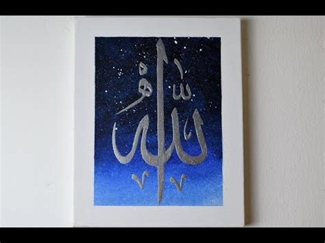 arabic calligraphy art allah youtube
